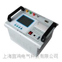 氧化鋅避雷器測試儀 YHBQ-B7602