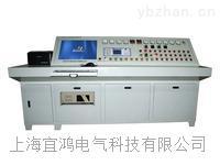 變壓器測試臺 YHST