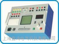 高壓開關動特性測試儀器 YHKG-1