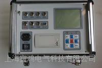 開關機械特性測試 YHKG-2