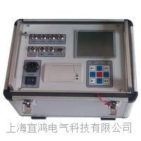 高壓開關機械特性測試儀 YHKG-FQ