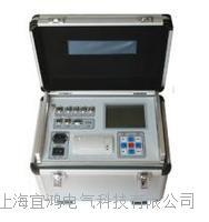 機械特性測試儀 YHKG-FG