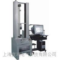 WGT全電腦靜重式標準測力機(立式)