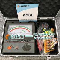 高壓絕緣電阻測試儀 YH-5000