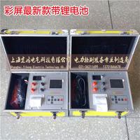 变压器直流电阻测试仪(内置电池、带打印) YHZZ-10A