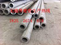 不銹鋼厚壁管 厚壁管