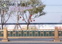 北京长安街不锈钢护栏可以定做同款复合材质栏杆