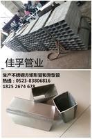 兴化不锈钢方管是冷拔生产工艺