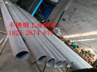 無縫鋼管廠生產304SS流體不銹鋼無縫管