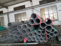 大型化工廠防腐蝕用不銹鋼無縫管