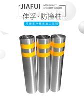 道路警示防撞不锈钢立柱