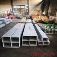 折彎方形不銹鋼焊管  鋼板折彎對焊噴砂