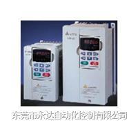 台达高压变频器VFD750B43C,75KW重载通用型