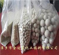 稀土瓷砂滤料 φ0.5—1㎜,φ1—2㎜,φ2—4㎜,φ4—8 ㎜,φ8—16㎜,φ16—32mm