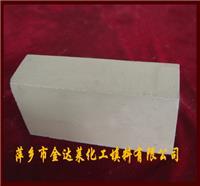 耐酸瓷磚 耐酸磚 耐酸磚板 耐酸陶瓷磚 耐酸板 弧形磚 標磚 橫楔磚 豎楔磚