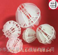 多面空心球填料 φ25 φ38 φ50 φ76 φ100(mm)