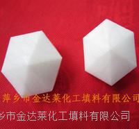 聚丙烯六角形锥体液面覆盖球 塑料六角锥体液面覆盖球