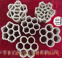 陶瓷规整组合环填料 SK七孔连环 十九孔连环 全瓷组合环 组合梅花环 全瓷六棱孔环 七孔带筋环 六边形多孔环