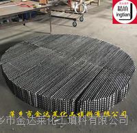 三相分离器波纹板 精填牌不锈钢规整填料 油水分离聚结填料