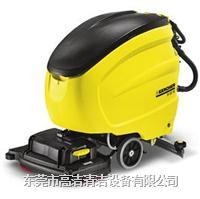 全自动洗地机 BD65/80W