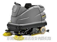 B250R驾驶式洗地机  全自动洗地机 全自动扫地机 洗扫一体化