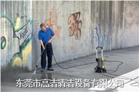 更人性化的设计凯驰新款HD6/13C冷水高压清洗机 HD6/13C
