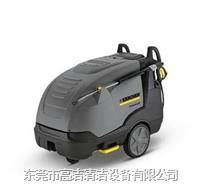 高压热水清洗机HDS13/20-4S
