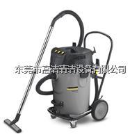 工业吸尘机NT70/3TC NT14/1Classic