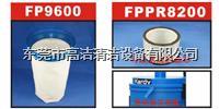 大功率工业吸尘机DL-7510B