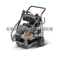 HD9-50Pe超高压清洗机 HD9-50Pe