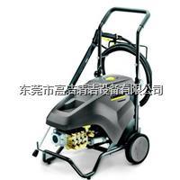 凯驰高压洗车机 HD6/15-4CN