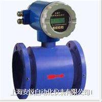 电磁流量计 AMF-R25-101-4.0-1000