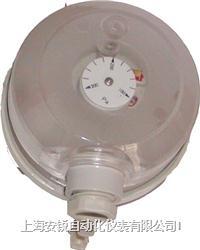 气压差控制器 HDP98