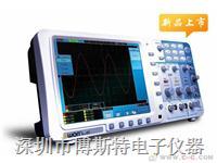 现货供应OWON利利普SDS7102数字示波器 SDS7102