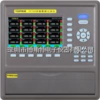 TOPRIETP700-8多路温度记录仪 拓普瑞无纸记录仪