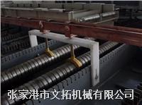電鍍銅包鋁生產線 WT-32T
