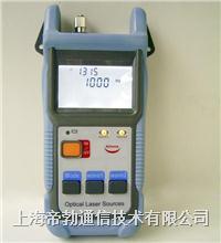 手持式雙波長穩定光源 ADS-300