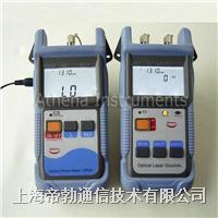 單模光纖、多模光纖測試套裝 單模光纖損耗測試 多模光纖損耗測試 光纖衰減測試 上海制造 (ADM-280 AND  ADS320