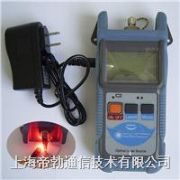 鋰電池紅光源,直流電源紅光源,可充電紅光源,穩定紅光源,光纖紅光源,12KM紅光源 ADS380系列