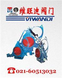 盲板阀,电动盲板阀,液动盲板阀,盲板阀厂,盲板阀生产厂家