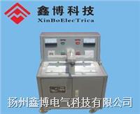 全自動控溫液壓電纜壓號機 BF1873