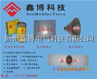 350-1礦用電纜聚氨酯阻燃冷補膠