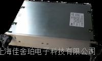 1000W,AC/DC军品电源,6U宽温风冷VPX 电源,兼容VITA 62 Open VPX规范