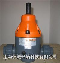 Stubbe安全閥 DHV716
