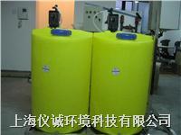 工藝循環水定時自動加藥系統 EWT2600