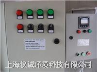 PH自動控制加藥裝置 EWT8280