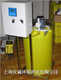 簡易型PH自動加藥系統 EWT3360