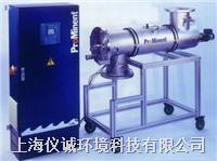 紫外線殺菌系統 EWT