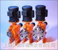 ProMus液壓隔膜式計量泵 PROMUS