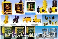 美國米頓羅計量泵總介紹 C786